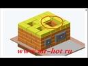 Типовая двухъярусная печь ПТД-2800/2600