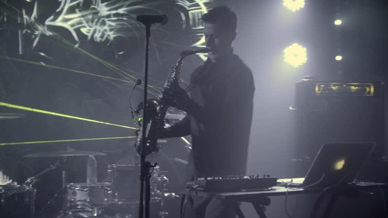 Диджей сэт с саксофоном и лазерами