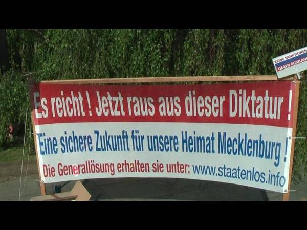 Германия была не свободная Берлин Трептов 9. мая 2016 часть 1