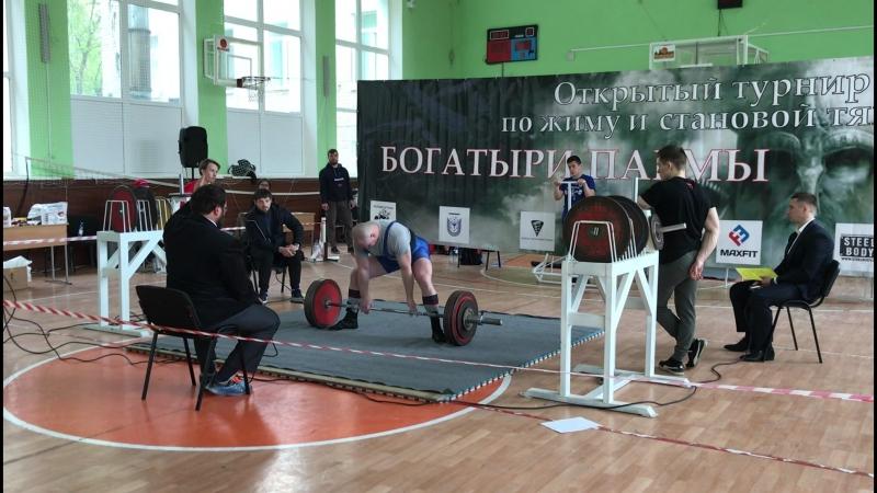2 подход 250 кг, с.в. 102,4 кг