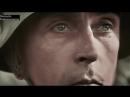 последние дни Третьего Рейха