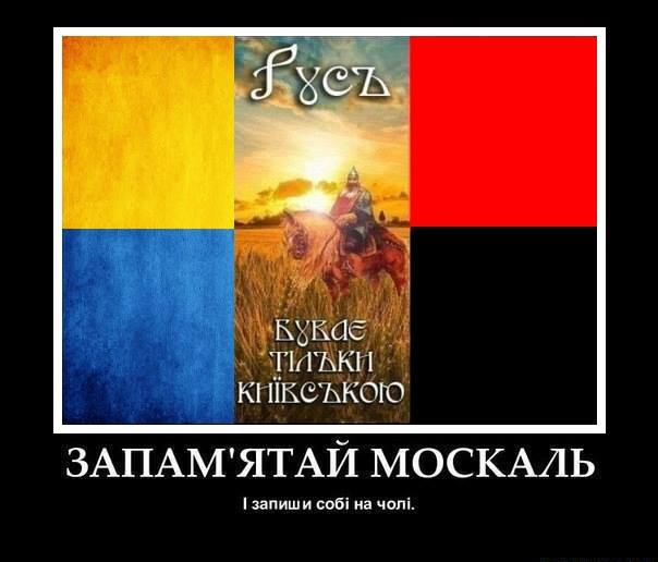 Аваков пообещал в кратчайшие сроки вернуть в Славянск свет, воду и телевидение - Цензор.НЕТ 3178