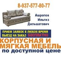 Ильгиз Ашрапов, 27 января 1984, Нижний Тагил, id22049245