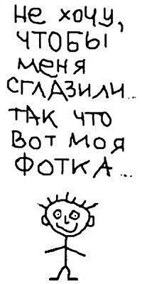 Ирина Смирнова, 12 марта 1996, Москва, id48411900