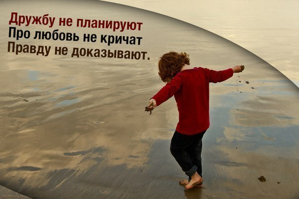 http://cs405725.userapi.com/v405725475/2bdd/jjV266O4Fsw.jpg
