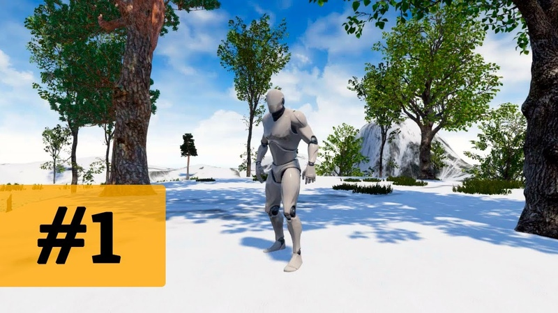 Создание игр / Уроки по Unreal Engine 4 / 1 - создание террейна, материалы