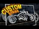 Безумные кастом байки Кастомайзинг Фотогалерея эксклюзивных мотоциклов HD