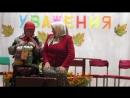 Театрализованное представление Давай поженимся!. Часть 1 - ая Съемка Нины Гуржиевой