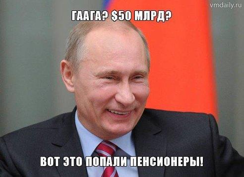 Следственные действия в деле Савченко завершены. Началась стадия ознакомления с делом, - адвокат - Цензор.НЕТ 6541