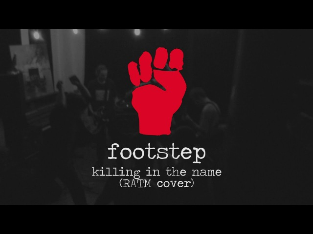 Footstep - Killing In the Name (RATM cover) @ Ekaterinburg - 12/1/17