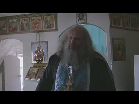 ГРЕХИ ДУХОВЕНСТВА Отец Даниил Филиппов