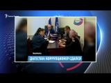 Кадыровские общественники, дагестанский взяточник и каспийская трагедия