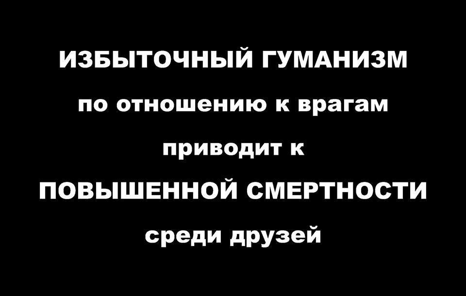 """СБУ забирает российских боевиков диверсионно-разведывательной группы батальона """"Сомали"""", взятых в плен 79-й бригадой - Цензор.НЕТ 8908"""