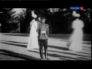 Больше, чем любовь. Николай II и Александра Федоровна