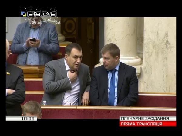 16.01.2019 Пленарне засідання Верховної Ради України