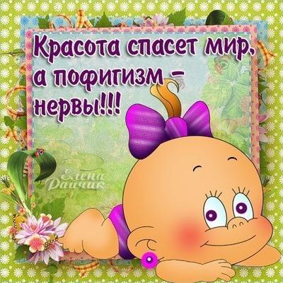 Татьяна Волгина, 24 июня , Рыбинск, id112451593