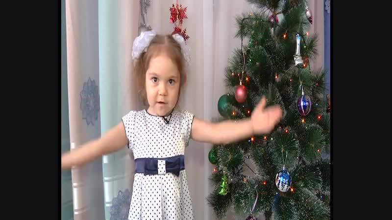 На конкурс Новогодняя звезда Участница № 99 Виктория Чебышева 3 года Карны кем ясый