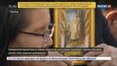Новости на Россия 24 • Таиланд прощается с королем Рамой Девятым