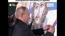 Путин и Вучич символически завершили мозаику в храме в Белграде