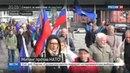 Новости на Россия 24 В Берлине прошел анти НАТОвский митинг