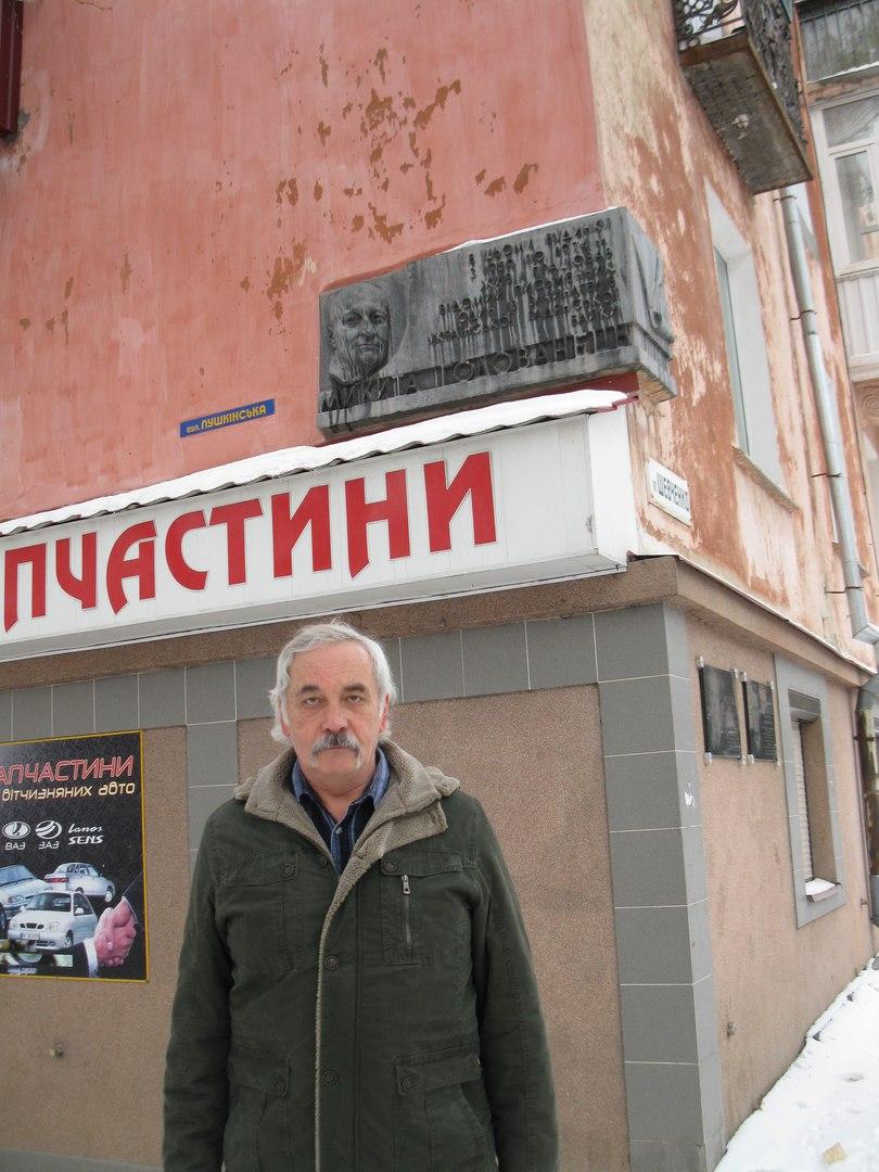 Володимир Кроль