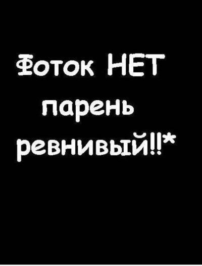 Анастасия Лазаренко, 21 апреля , Бахчисарай, id144423022