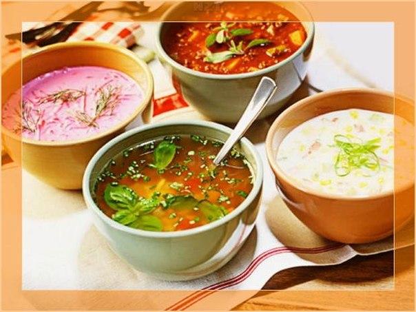 Дайте супа