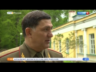 Премьера остросюжетного сериала «Операция Мухаббат» - в 21:00 на телеканале «Россия»!