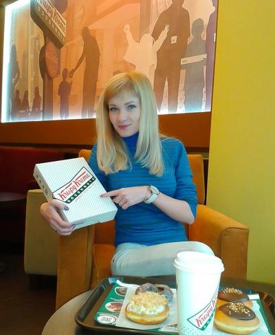 Аленка Новичкова, 22 января , Москва, id5897113