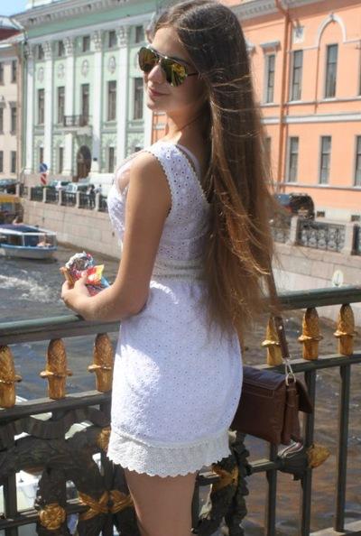 Мария Рахматулина, 22 февраля 1996, Владивосток, id49198480