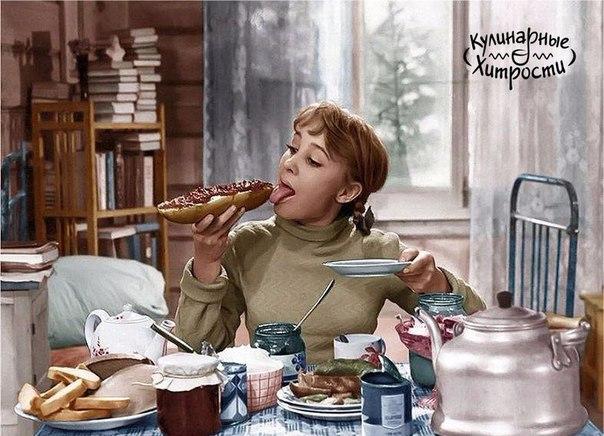 Жизнь слишком коротка, чтобы тратить ее на диеты, жадных мужчин и плохое настроение...