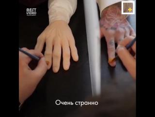 Трюк с резиновой рукой