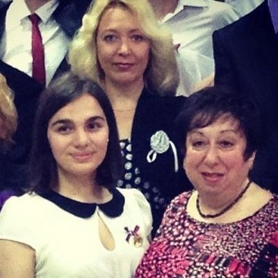 Армине Нерсесян, 28 августа 1997, Екатеринбург, id63895040