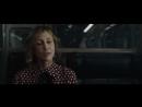 «Пассажир» / Официальный трейлер к фильму 2