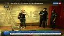 Новости на Россия 24 Гологрудые Femen раскололись