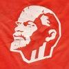 143-я годовщина со дня рождения В.И. Ленина