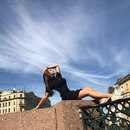 Александра Проклова фото #45