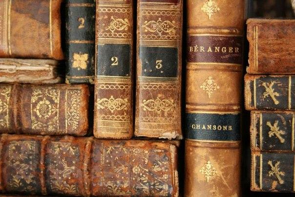 В книгах заключено особое очарование