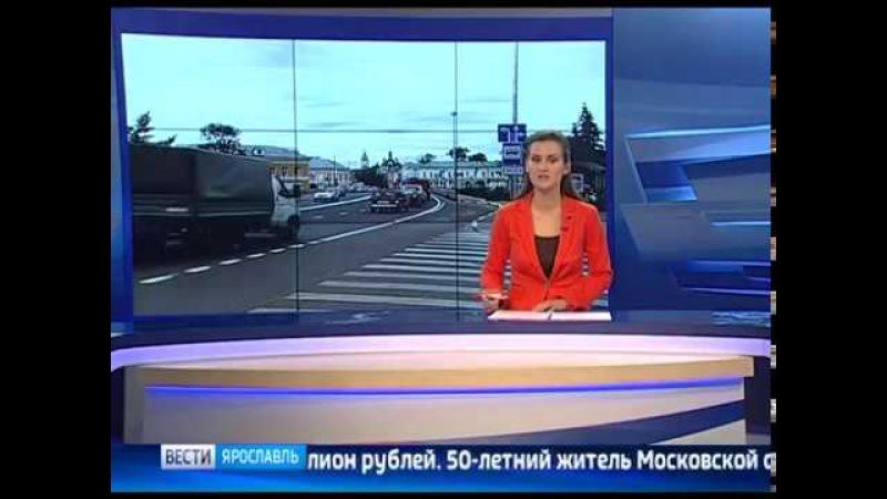 Переславский суд оштрафовал строительную фирму на миллион рублей