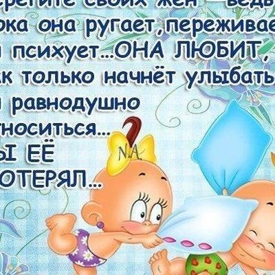 Оксана Чуракова, 19 ноября 1999, Санкт-Петербург, id206538419