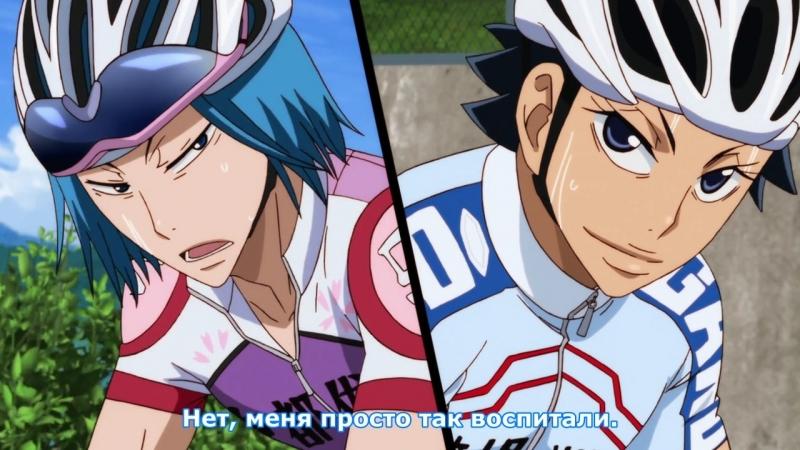 [MedusaSub] Yowamushi Pedal: Glory Line | Трусливый велосипедист: Линия Славы – 15 серия – русские субтитры