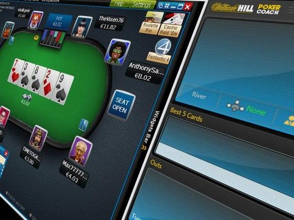 Разбор Статов Покер Трекера