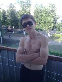 Женек Лаврушкин, 20 июля 1993, Саранск, id96039889