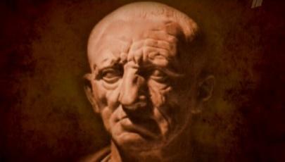 Жизнь, творчество и идеи Марка Порция Катона Марк Порций Катон (234 149 г. до н.э.) известный писатель, автор нового направления в литературе Рима. Родом из небогатой семьи плебеев, он смог