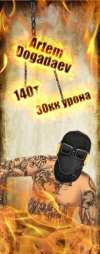 Artem Dogadaev, 30 августа , Верхний Уфалей, id164424669