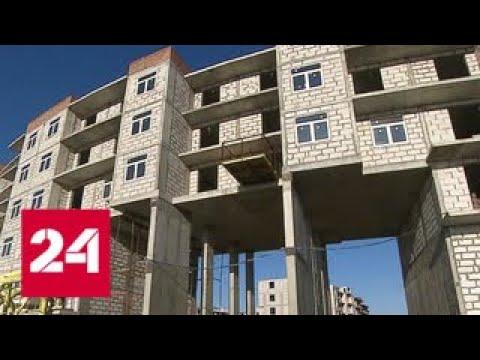 Дольщики ЖК Легенда в Новой Москве уже не верят обещаниям - Россия 24