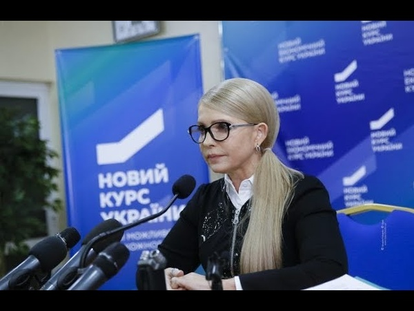 Зняття санкцій із Росії неможливе до припинення війни, - Тимошенко про зустріч із Меркель
