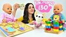 Подарок на День Рождения Лео - Видео с Беби Бон Эмили