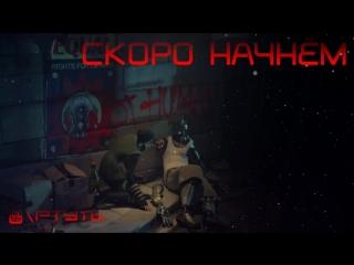 Привет бессонные ночи - Rainbow Six Siege