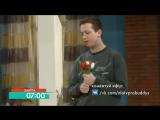 Свидания | Пробуддись | НЛО TV